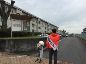 県営守山住宅